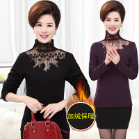 中老年女装秋冬季新款纯色打底衫妈妈装加绒加厚高领上衣40-50岁