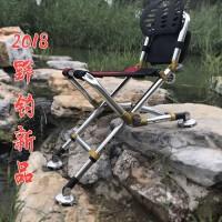 2018钓椅钓鱼椅子多功能全地形钓椅可折叠便携轻便可升降钓凳