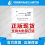 CJJ63-2018聚乙烯燃气管道工程技术标准