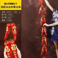 过年装饰挂件新年春节场景节日喜庆福字鱼鞭炮串商场布置用品挂饰