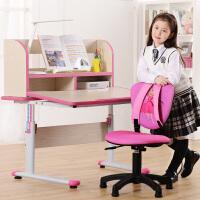 御目 学习桌 家用书桌写字桌椅可升降男孩女孩作业桌小学生看书桌子简约组合套装满额减限时抢礼品卡儿童家具
