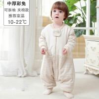 儿童睡袋婴儿春秋薄棉四季防踢被中大童春夏薄款宝宝分腿睡袋