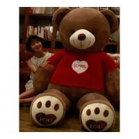 大熊毛绒玩具送女友泰迪熊熊猫公仔抱抱熊2米女生布娃娃超大号1.6 直角量1.6米全长量1.4米【体验价 送小熊+玫瑰