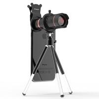 七夕礼物 手机望远镜头14倍长焦外置通用演唱会拍照钓鱼直播单反高清摄像头 14X-红圈