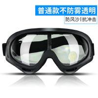 防风沙骑行眼镜山地车运动眼镜近视自行车户外跑步太阳镜摩托车