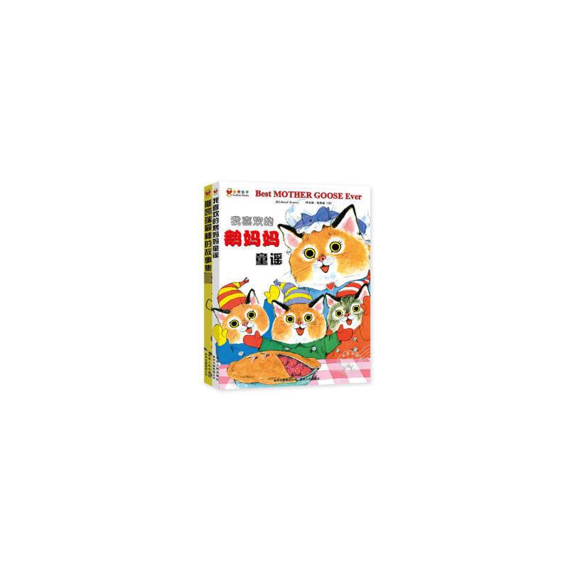 斯凯瑞金色童书·第四辑(全2册) 正版书籍 限时抢购 当当低价 团购更优惠 13521405301 (V同步)