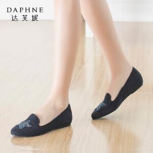 达芙妮正品女鞋 秋季舒适圆头平跟女鞋 休闲套脚平底水钻单鞋