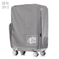 行李箱 28寸耐磨牛津布防尘罩旅行箱加厚拉杆箱保护套行李箱万向轮女士紫色