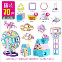 磁力片积木二代精钢1-2-3-6-8-10周岁男孩女孩益智拼搭装儿童玩具2bw