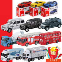 【支持*】合金车模仿真模型兰博基尼警车跑车儿童迷你小汽车玩具u4t