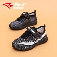 彼得潘童鞋男童运动鞋儿童2018新款夏季韩版网面中大童透气跑步鞋P550