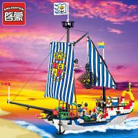 儿童益智玩具海盗系列305启蒙玩具小颗粒拼装积木拼插模型6-10岁