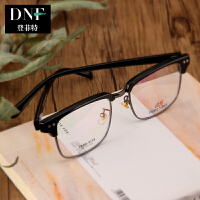 潮文艺复古半框眼镜框 男超轻近视眼镜架男防蓝光平光眼镜