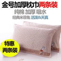 枕巾 两条装米菲兔优雅斑点纯棉 一对装枕巾柔软