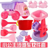 儿童沙滩玩具车套装大号挖沙漏铲子工具决明子宝宝玩沙子女孩玩具