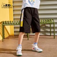 【2件3折:53.7元】小虎宝儿男童短裤休闲2021年新款儿童夏季五分裤中大童潮