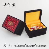 珠宝玉器镂空手镯盒珍藏品把件盒吊坠翡翠首饰包装盒七夕 抖音