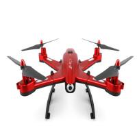 折叠四轴飞行器无人机高清航拍专业遥控飞机男女孩生日玩具航模