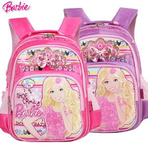 Barbie/芭比小学生书包1-3年级女童双肩卡通书包BB8062