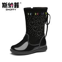 斯纳菲女童靴子冬季公主儿童鞋真皮女童鞋中筒短靴中大童雪地棉靴