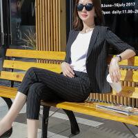 条纹职业套装女2018春夏新款时尚OL气质七分袖工作服白领正装西服