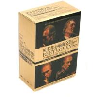 克劳迪奥・阿巴多指挥柏林爱乐乐团:贝多芬交响曲全集(4DVD+Bonus 珍藏版)