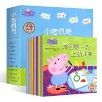 现货小猪佩奇书 辑全套10册启蒙早教动画中英文版绘本0-1-2-3-6周岁幼儿小猪佩琪的故事书英语图书幼儿园小班亲子卡