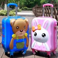 儿童拉杆箱万向轮男女宝宝3D立体行李箱旅行箱包小孩拖箱皮箱 支持礼品卡支付