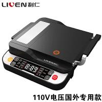 利仁(Liven)LR-353F电饼铛大号口径悬浮双面烙饼机34大烤盘饼锅家用