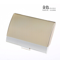 名片夹男式商务名片盒时尚名片盒创意女式定制男士大容量名片夹