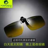 海豚近视偏光夹片式太阳眼镜男女日夜两用墨镜夜间开车专用夜视镜9094