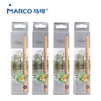 Marco马可铅笔7001绘图铅笔素描画画铅笔学生书写美术素描用品