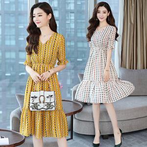 夏季新款韩版女士过膝A字裙喇叭袖碎花中长款雪纺连衣裙