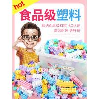 儿童积木拼插玩具益智小大颗粒幼儿园男孩女孩宝宝超大号拼装塑料