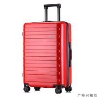 行李箱男学生时尚潮流箱子行李箱女拉杆箱男万向轮20寸学生旅行密码网红登机24寸