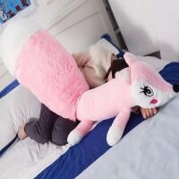 毛绒玩具布娃娃午睡枕靠垫男朋友抱枕礼物女小王子狐狸公仔玩偶