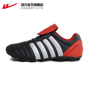 上海回力官方旗舰店专业足球鞋训练鞋碎丁底男耐磨舒适