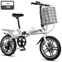 折叠自行车14/16寸学生代驾迷你男女式小轮单车变速碟刹 20寸一体轮变速 碟刹减震款 白色