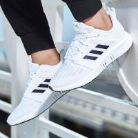 adidas阿迪达斯男子跑步鞋清风休闲运动鞋CG3914