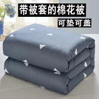 棉絮棉被棉胎垫被学生棉花被子床垫褥子被芯单人春秋冬被被褥10斤T 0.9x2.0带被套 花色随机