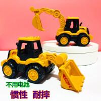 儿童玩具工程车套装男孩挖掘机耐摔惯型小汽车宝宝益智1-3岁礼物