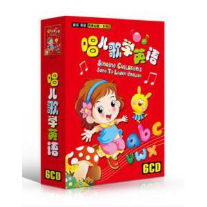 幼儿童英文儿歌曲CD英语原版经典童谣音乐启蒙早教cd车载光盘碟片