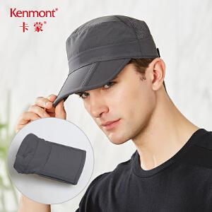 卡蒙太阳帽防紫外线遮阳帽中年男透气速干运动帽夏季户外防晒军帽 3507