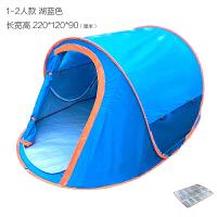 星夜3-4人小帐篷全自动户外速开防雨防晒室内2人沙滩单人帐篷 湖蓝色 1-2人款