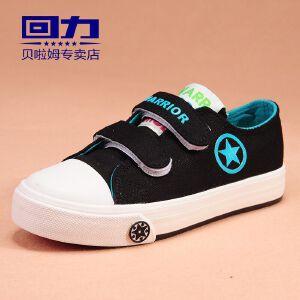 【6.19零点开抢 到手价39】回力童鞋 魔术贴韩版男童帆布鞋 10-11岁儿童鞋