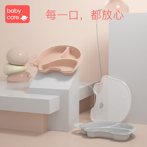 babycare宝宝餐盘儿童餐具创意卡通早餐盘子碗可爱家用分格盘 2320香槟粉