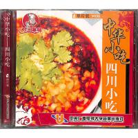 中华小吃-四川小吃(单片装)VCD( 货号:2000013440792)