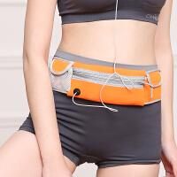 运动腰包 多功能腰带防水跑步防盗隐形贴身手机水壶腰包男女户外