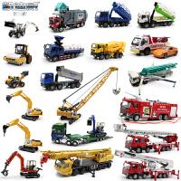 模儿童玩具车 挖掘机翻斗车搅拌车消防汽车模型