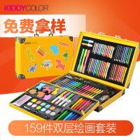 凯蒂卡乐 儿童绘画画笔套装水彩笔蜡笔美术学习文具礼盒幼儿园小朋友生日礼